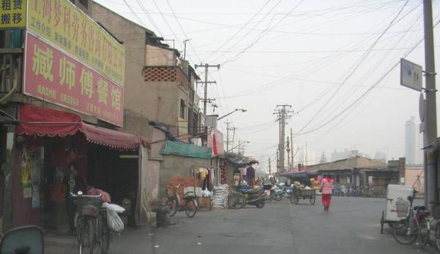 shanghaialley